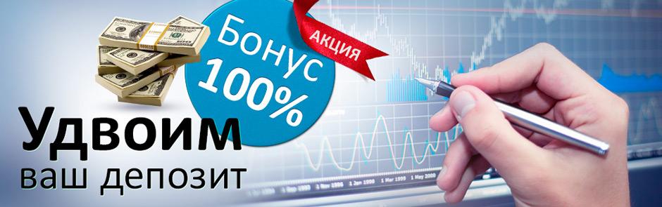 Форекс оборот в день торговля на бирже вебмани