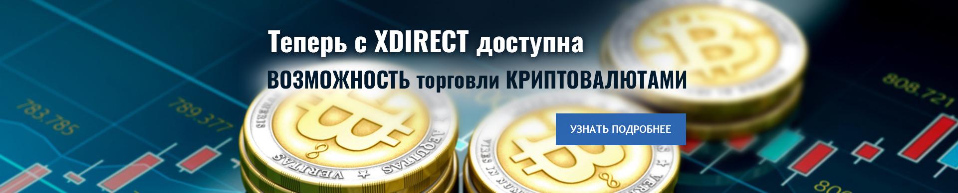 Xdirect forex